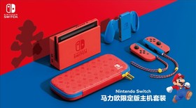 Tencent ra mắt Nintendo Switch Super Mario Limited Edition ở Trung Quốc
